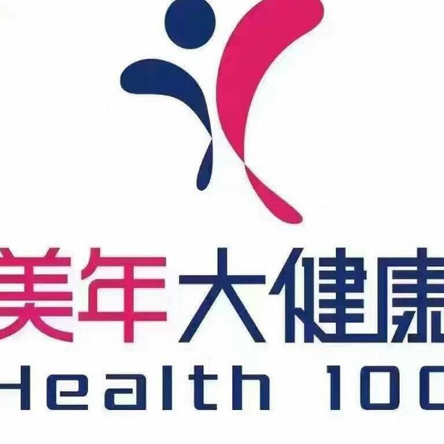 来自唐樱澜发布的公司动态信息:中国是人情社会,节日,生日都讲究送礼。其... - 美年大健康产业(集团)有限公司