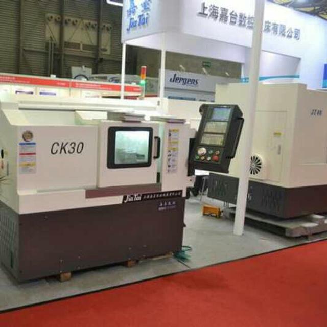 来自张经理发布的供应信息:苏州嘉吉斯机械设备隶属于上海嘉台数控机床... - 苏州嘉吉斯机械设备有限公司