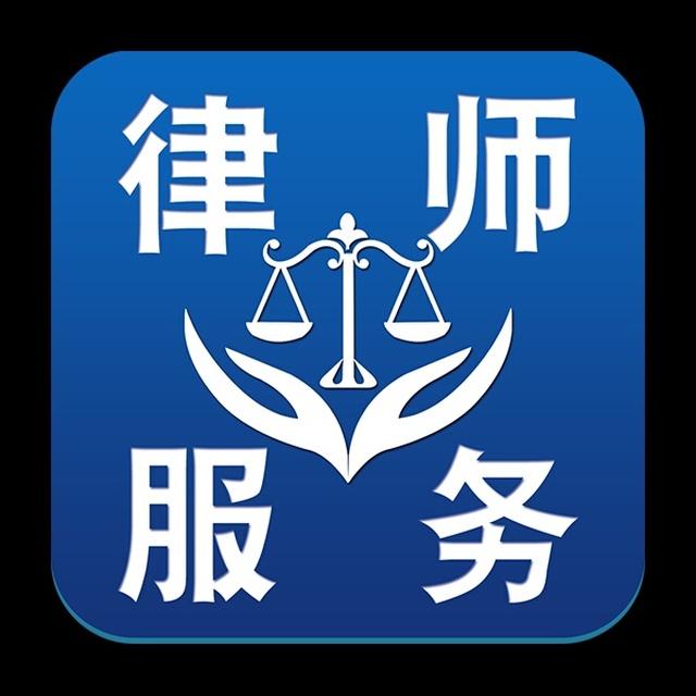 来自王贝发布的商务合作信息:知识产权是企业的保护伞!推荐一个重大利好... - 广东竞德律师事务所