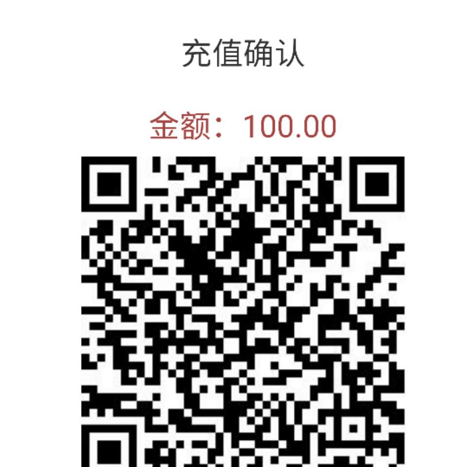 来自舒民森发布的采购信息:啦啦啦德玛西亚万岁... - 深圳市腾讯视频文化传播有限公司