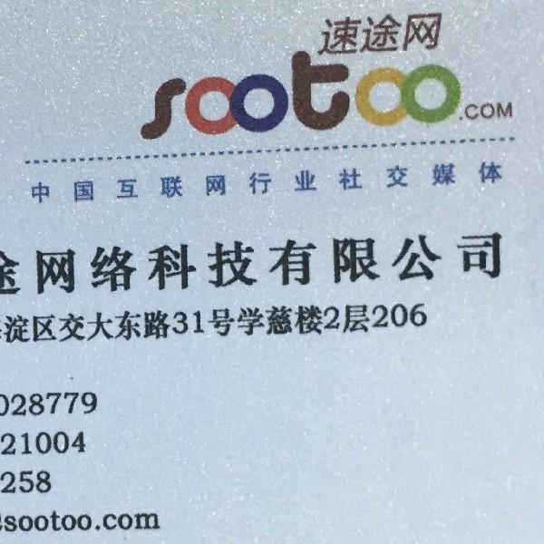 来自四五义务发布的采购信息:对夫妇夫妇夫妇... - 上海张江(集团)有限公司