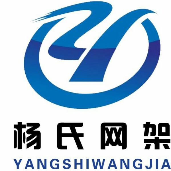 杨怀鲁 最新采购和商业信息