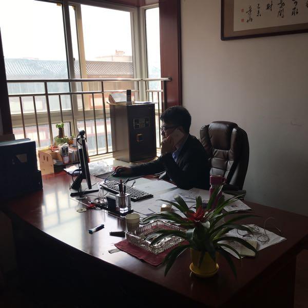 李明 最新采购和商业信息