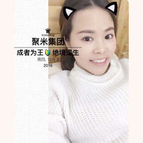 来自袁丽发布的供应信息:... - 山东聚米电子商务有限公司