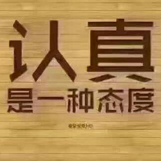 来自汪振庆发布的供应信息:本公司有大量来沪务工人员,寻求公司合作,... - 上海乐颜劳务派遣有限公司