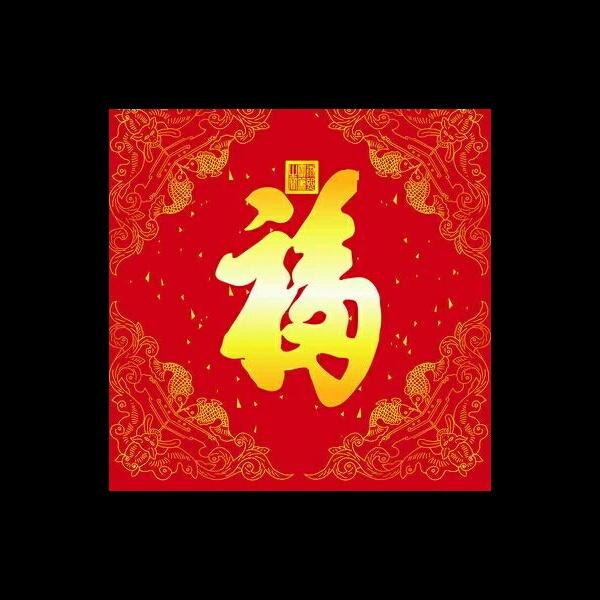 来自言忠信发布的公司动态信息:一个人不敢做坏事,是因为怕老板,这家公司... - 言忠信企业征信服务(上海)有限公司
