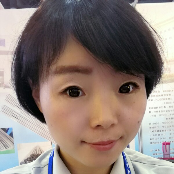 杨丽红 最新采购和商业信息