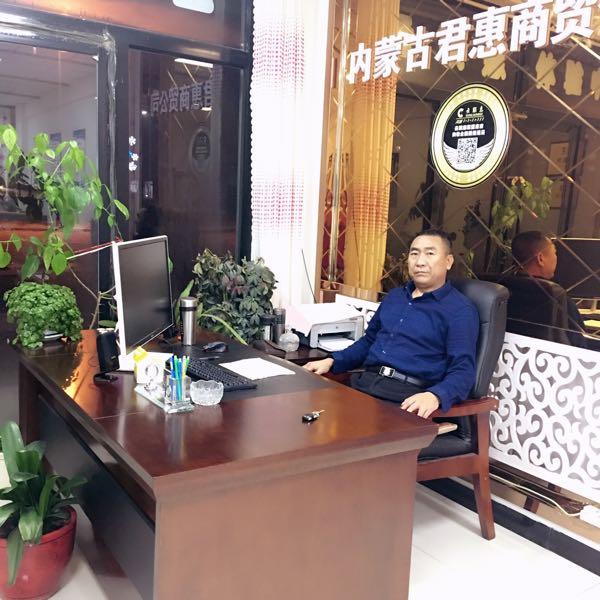 李俊军 最新采购和商业信息