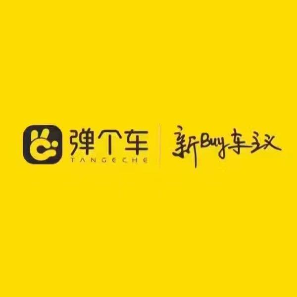 杨祝松 最新采购和商业信息