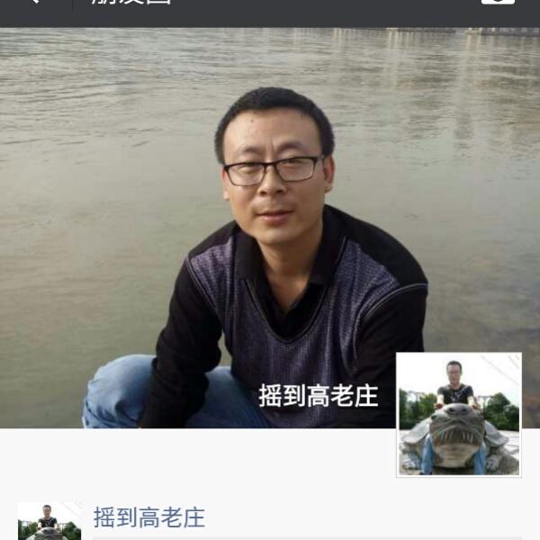 来自惠延军发布的供应信息:... - 西安好思达康复器具有限公司