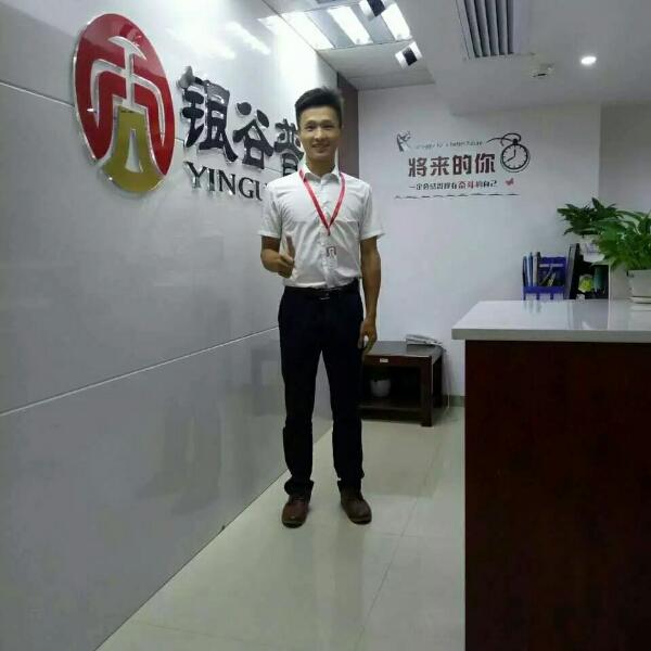 陆桂海 最新采购和商业信息