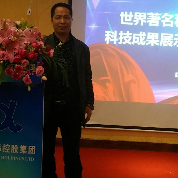 来自朱伟明发布的商务合作信息:... - 安发(福建)生物科技有限公司