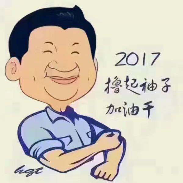 来自刘宏伟发布的采购信息:本人有一批开关电源处理,懂的联系我哦!... - 江电能科技有限公司