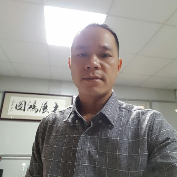 严华昌 最新采购和商业信息