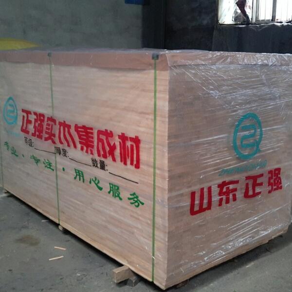 来自唐英宁发布的采购信息:进口辐射松原木,进口辐射松板材... - 山东正强木业有限公司