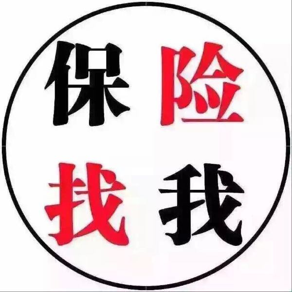 郭伟红 最新采购和商业信息