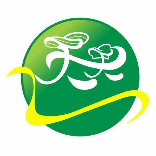 来自王波发布的采购信息:桂朝米。 米线专用。 ... - 西昌市天天米粉加工厂