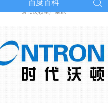 来自韩涵发布的采购信息:汇通膜生产厂家... - 北京普瑞特水处理技术开发有限公司
