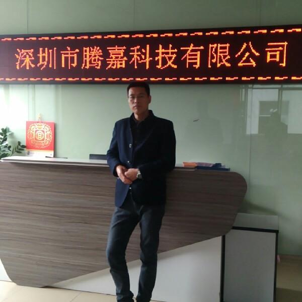 来自刘**发布的商务合作信息:寻求手机,平板以及所有电子产品组装订单!... - 深圳市腾嘉科技有限公司