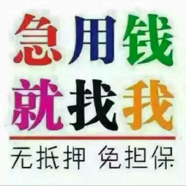 来自易鑫车抵贷利息7厘7--9厘9发布的公司动态信息:... - 岳阳鑫合盛汽车服务有限公司