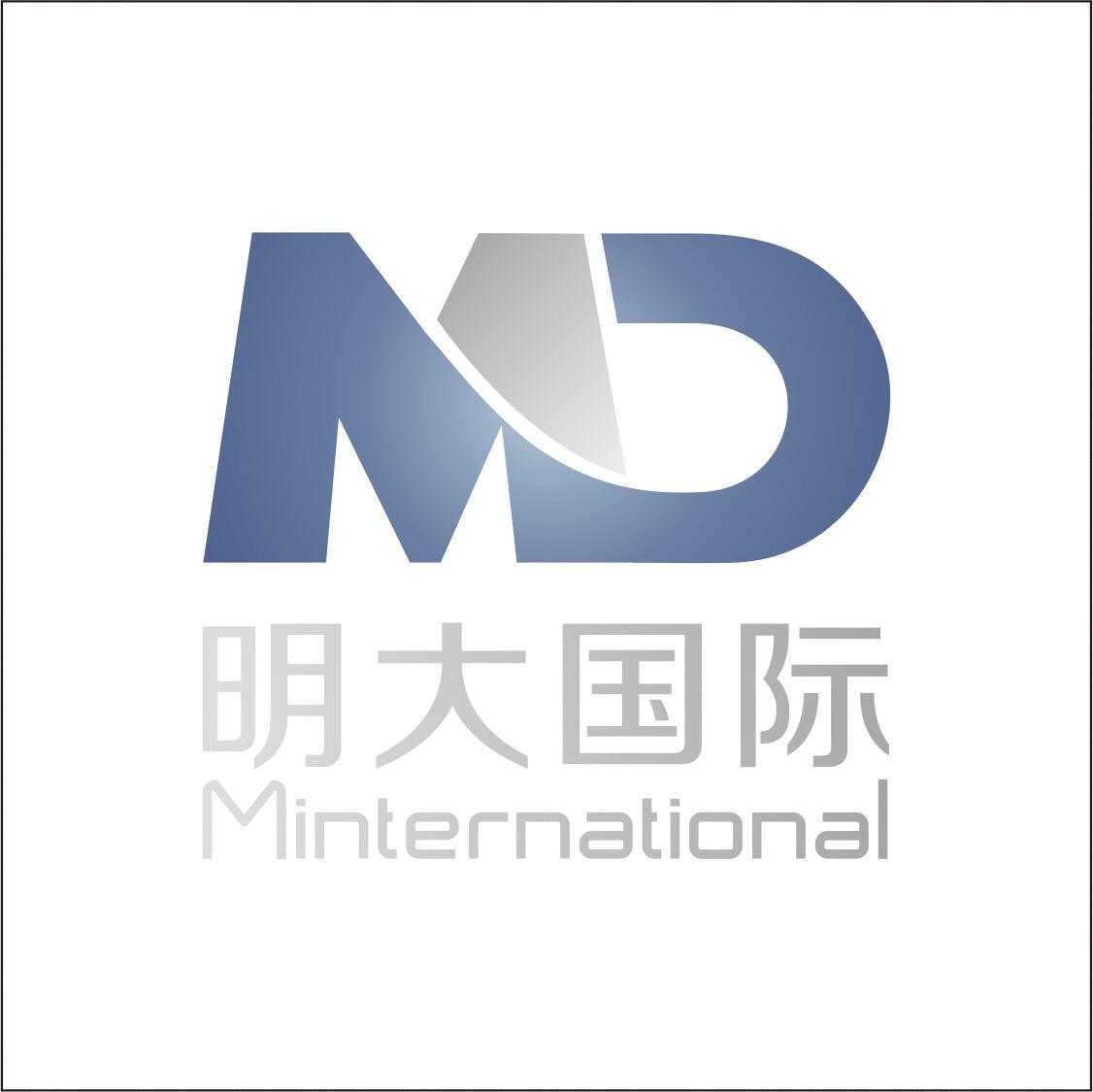 广西明大国际贸易有限公司 最新采购和商业信息