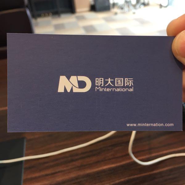 来自许衡发布的公司动态信息:越南明大国际贸易有限公司... - 广西明大国际贸易有限公司