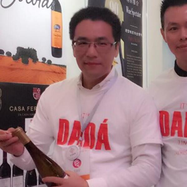 来自冯俊生发布的供应信息:... - 永昌龙酒业