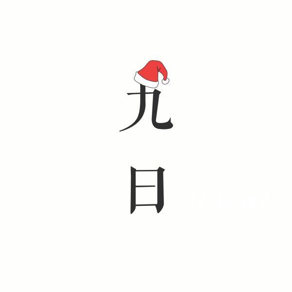 来自陈旭发布的供应信息:供应戴尔电脑,台机,公司用机,一手货源,... - 戴尔(中国)有限公司南京办事处