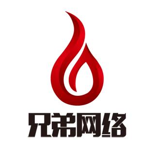 西安兄弟信息科技有限公司 最新采购和商业信息