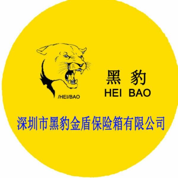 李元文 最新采购和商业信息