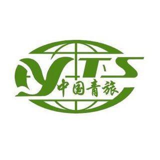 海南红岭环湖旅游区开发有限公司