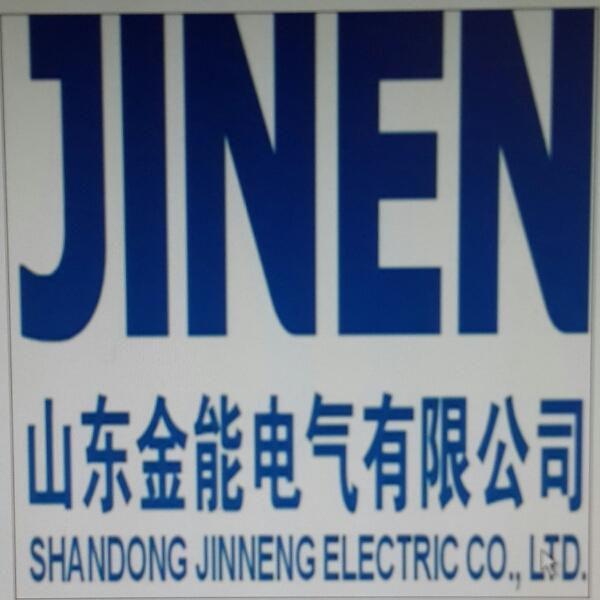 来自郑家浩发布的供应信息:我公司销售电线电缆及高低压电器成套设备,... - 山东金能电气有限公司