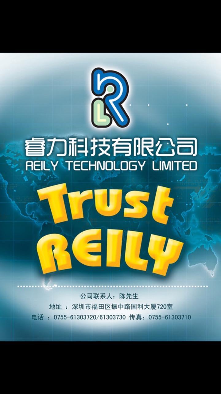 深圳市睿力讯科技有限公司 最新采购和商业信息