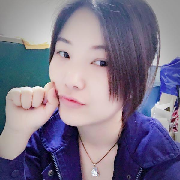Molly Xiao