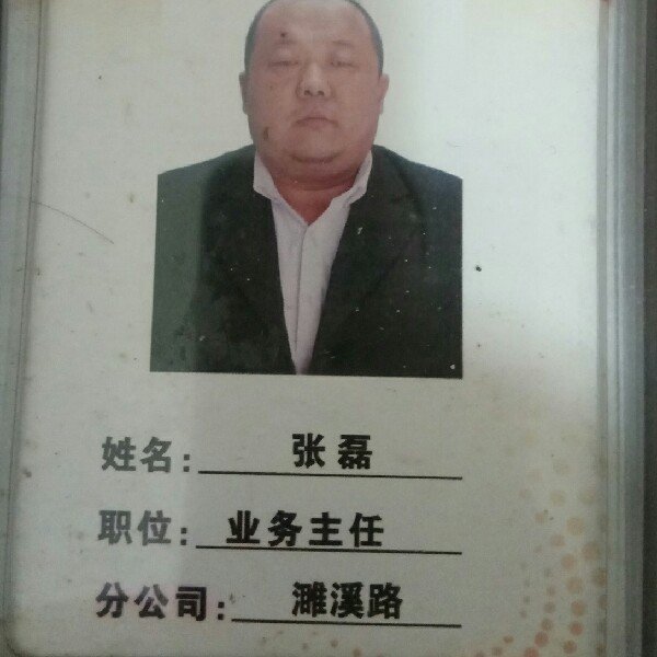 来自张磊发布的公司动态信息:... - 安徽佑家房产代理销售有限公司