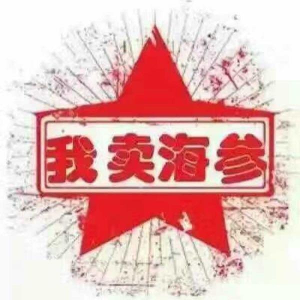 赵鹭 最新采购和商业信息
