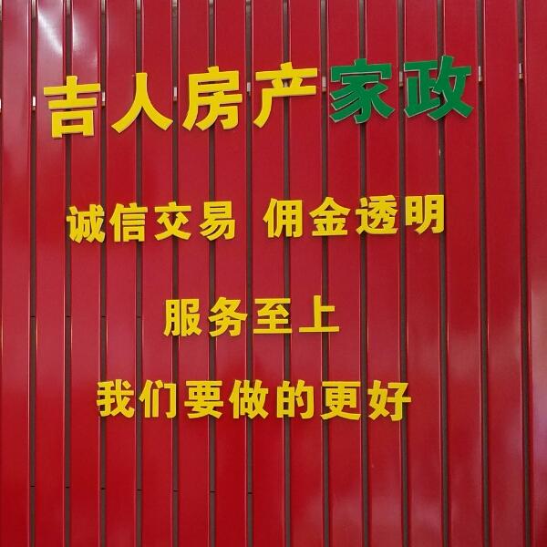 张忠良 最新采购和商业信息