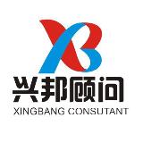 来自严少龙发布的采购信息:深圳兴邦顾问是国内领先O2O综合系统方案... - 兴邦企业顾问有限公司