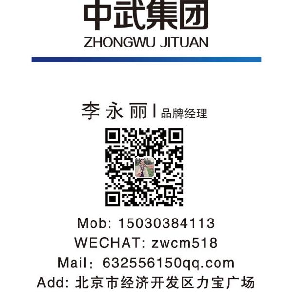 李永丽 最新采购和商业信息