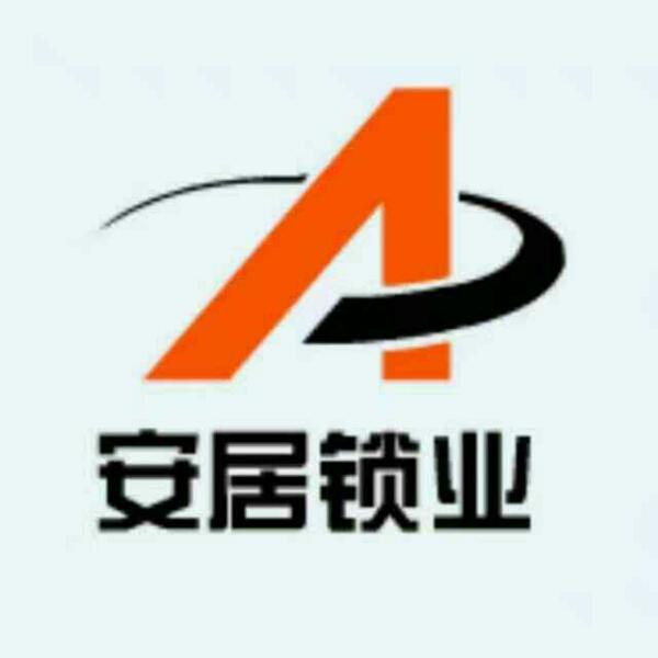 张全棠 最新采购和商业信息