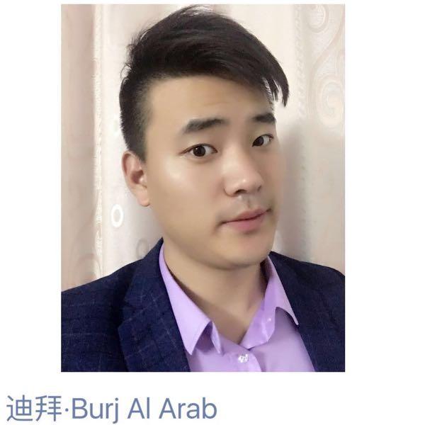 赵中喜 最新采购和商业信息