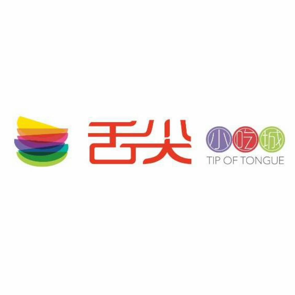 来自陈**发布的商务合作信息:... - 九江舌尖餐饮有限公司