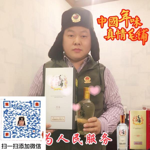 陈雪光 最新采购和商业信息