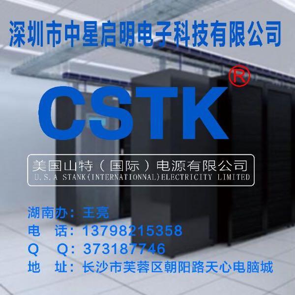 来自王亮发布的供应信息:需要的速联系:王亮 1379821535... - 深圳市中星启明电子科技有限公司