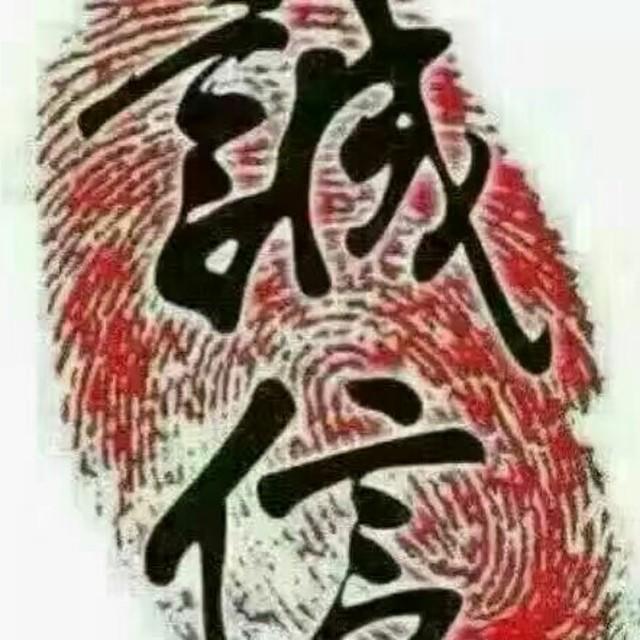陈声宇 最新采购和商业信息