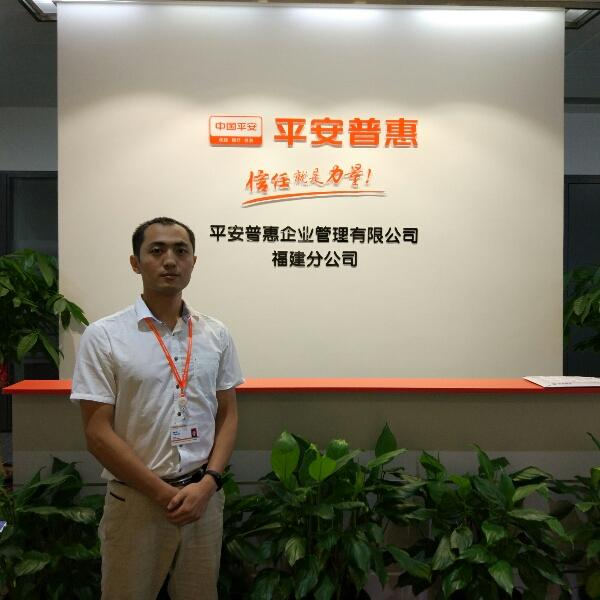 林元烨 最新采购和商业信息