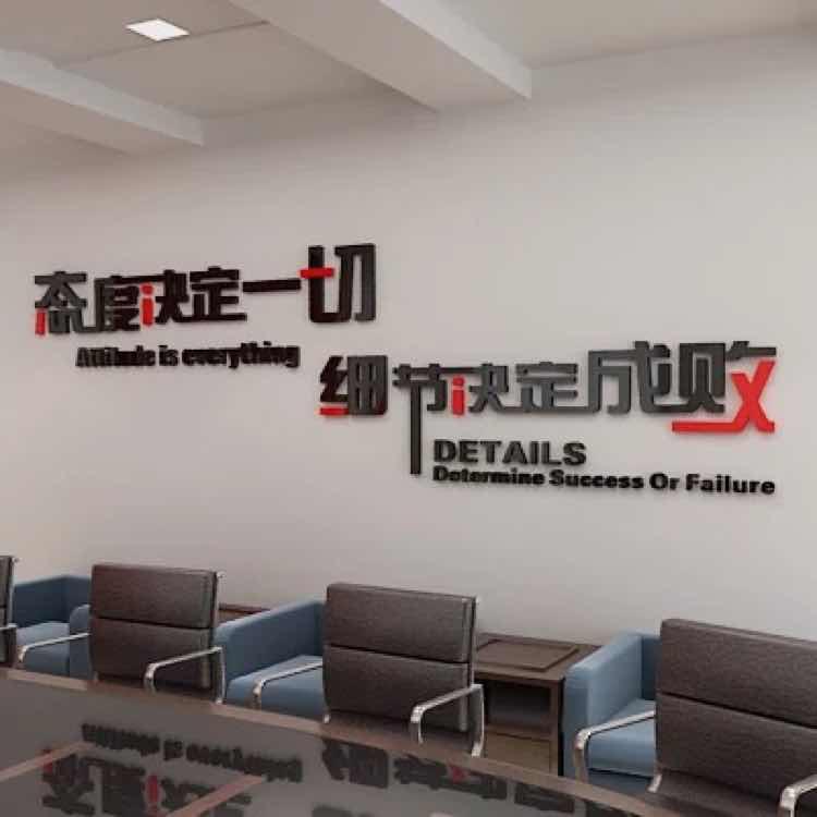 姜海波 最新采购和商业信息