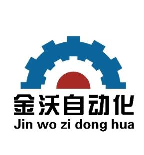 淄博金沃自动化控制科技有限公司 最新采购和商业信息