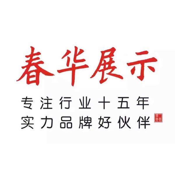 温芳俊 最新采购和商业信息
