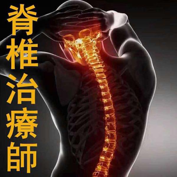 来自赵**发布的商务合作信息:专注于blockchain健康医疗场景应... - 欧碧堂脊椎健康养生连锁(深圳)有限责任公司